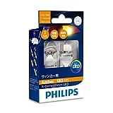 フィリップス ウインカー LED T20(WY21W) 180lm 12V 5.5W エクストリームアルティノン アンバー 車検対応 3年保証 2個入り PHILIPS X-tremeUltinon 12763x2