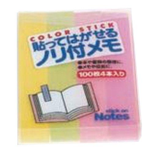 (まとめ買い)ビュートン 貼ってはがせるノリ付メモ 4色 付箋 蛍光色 ハーフ 100枚×4本 MF-200K 【×10】