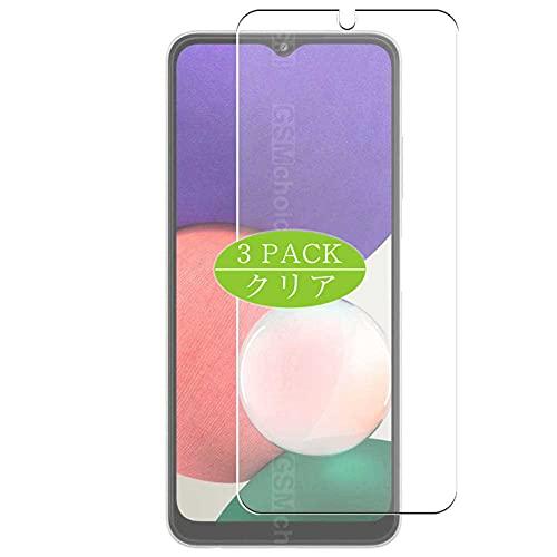 VacFun 3 Piezas Claro Protector de Pantalla, compatible con SAMSUNG GALAXY A22 4G, Screen Protector Película Protectora(Not Cristal Templado)