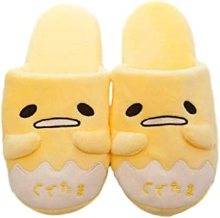 95da26085c2 GK-O Anime Gudetama Yellow Lazy Egg Plush Indoor Antiskid Shoes Slippers