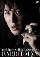椎名慶治1st Solo Live「RABBIT-MAN」 [DVD]