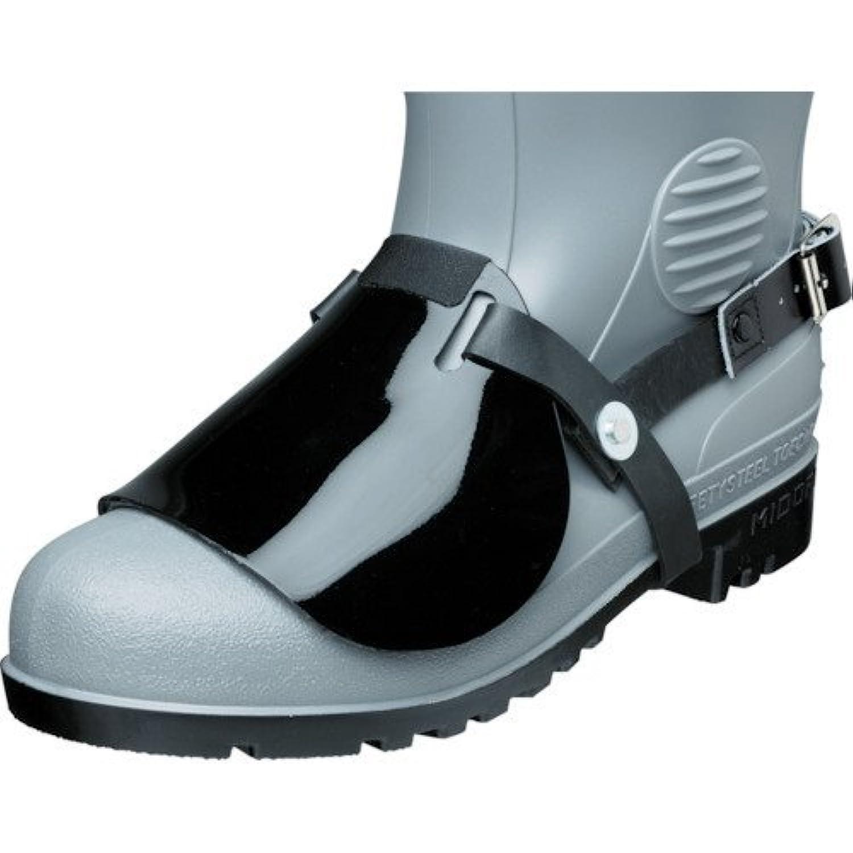 [ミドリ安全] 長靴用甲プロテクター B2長靴 MKPB2N