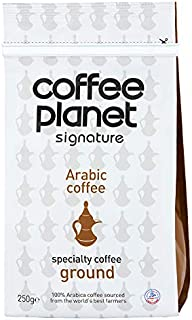 Coffee Planet Arabic Pure Ground, 250gm