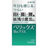 【第3類医薬品】ベリックスBeプラス 240錠 ×5