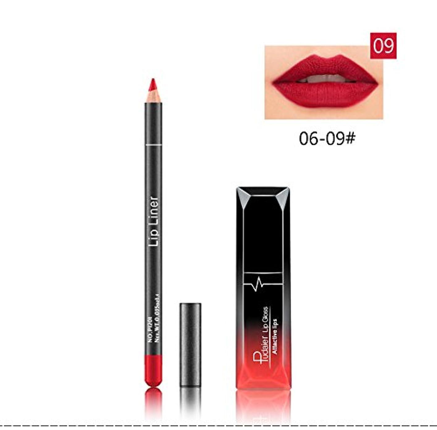フォーマル地味な議会(09) Pudaier 1pc Matte Liquid Lipstick Cosmetic Lip Kit+ 1 Pc Nude Lip Liner Pencil MakeUp Set Waterproof Long Lasting Lipstick Gfit