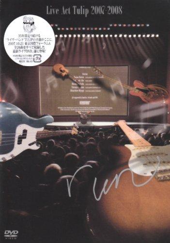 Live Act Tulip 2007-2008 ~run~ [DVD]