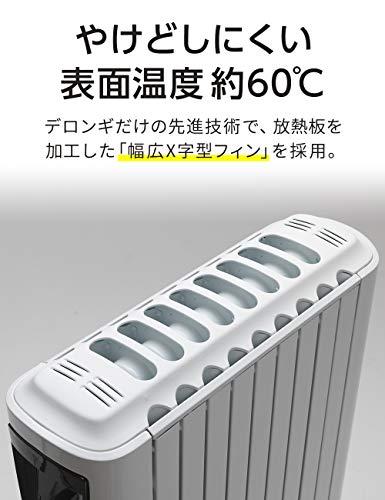 デロンギ(DeLonghi)ユニカルドオイルヒーター幅広X字型フィンピュアホワイト×ブラック[10~13畳用]RHJ65L0915