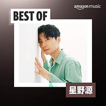 Best of 星野源