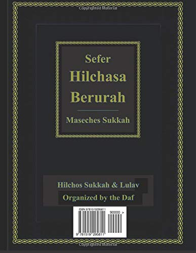 Hilchasa Berurah Sukkah: Hilchos Sukkah Arranged According to the Daf