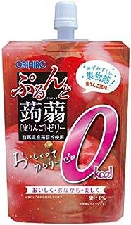 ◆オリヒロ ぷるんと蒟蒻ゼリー カロリー0 蜜りんご 130g【8個セット】