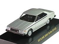 京商 1/64 ニッサン スカイライン  ミニカーコレクション  スカイライン 2000ターボ GT-ES