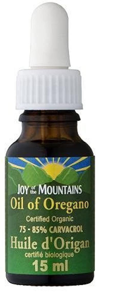 Oregano Oil CERTIFIED ORGANIC- Joy of the Mountain - 75% Carvacrol (15mL) Brand: Joy of the Mountain