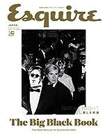 メンズクラブ 2019年 1月号増刊 Esquire The Big Black Book WINTER 2018 (MEN'S CLUB 増刊)