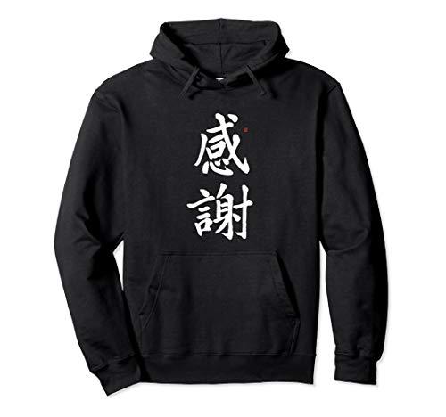 Dankbarkeit Japanisches Schriftzeichen Original Kalligrafie Pullover Hoodie