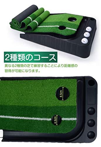Hewflitパターマットゴルフパット練習3m2WAYトレーニングパッティングad203[並行輸入品]
