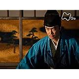(22)「京よりの使者」