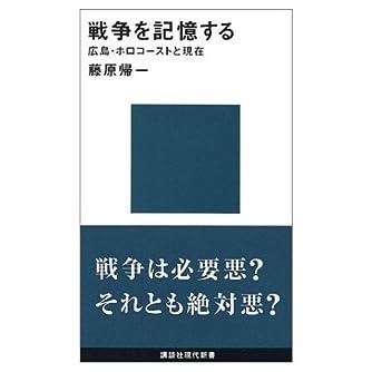 DVD>サハラ戦車隊 日本語吹替え版 (<DVD>)