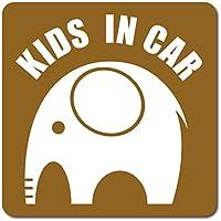 imoninn KIDS in car ステッカー 【マグネットタイプ】 No.01 ゾウさん (ゴールドメタリック)