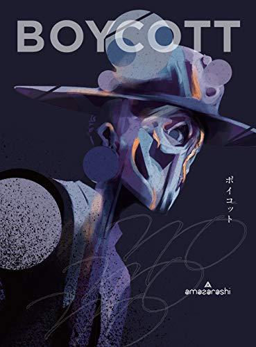 【Amazon.co.jp限定】ボイコット (初回生産限定盤B) (DVD付) (デカジャケット付)