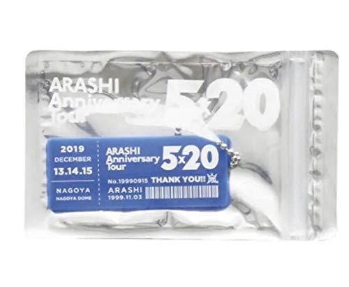大野智 青 愛知 第3弾 会場限定 アクリルプレート ARASHI 嵐 Anniversary Tour 5×20 コンサートグッズ 5x20...