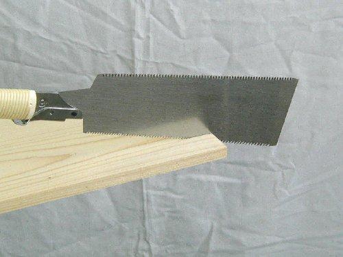 角利産業『技工替刃式両刃鋸240mm』