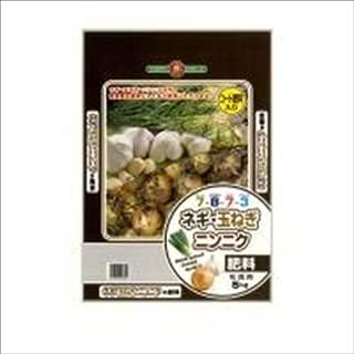 SUNBELLEX ネギ・たまねぎ・にんにくの肥料 5kg×4袋