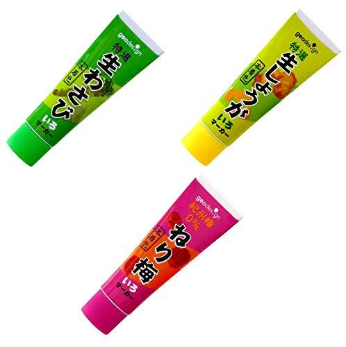 ジオデザイン 蛍光ペン 3色セット(ピンク,グリーン,イエロー )
