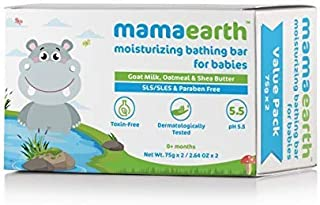 Mamaearth Moisturizing Bathing Bar Soap, Pack of 2, 75 gm