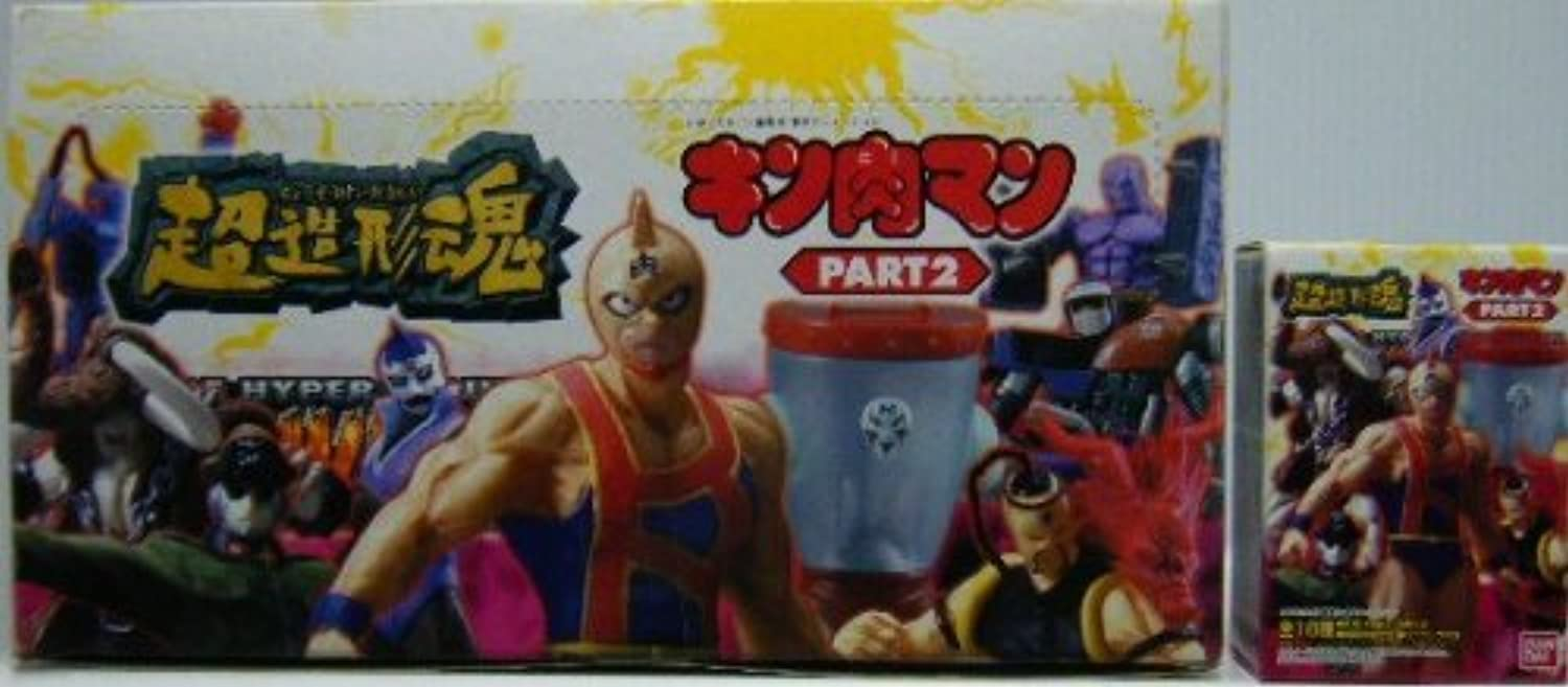 Super Modeling Soul Kinnikuman PART2 1BOX (Japan import   The package and the manual are written in Japanese)