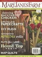 Mary Janes Farm Magazine Single Issue, Back Issue, Feb-mar 2015 Tractors, Treats, Kitchen Organizing, Colorific Furniture
