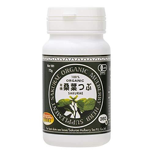 桜江町桑茶生産組合 島根桜江 有機桑葉つぶ 72g 200mg×360粒