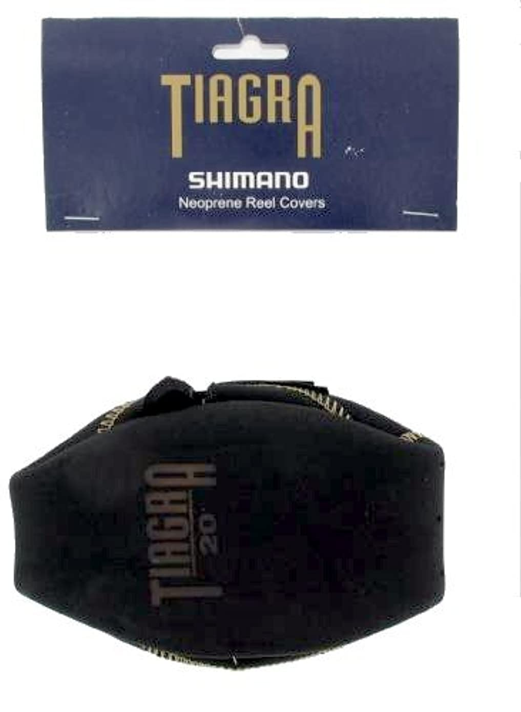 発表近代化取り出す(Size 20) - Shimano TIAGRA Fishing Reel Cover
