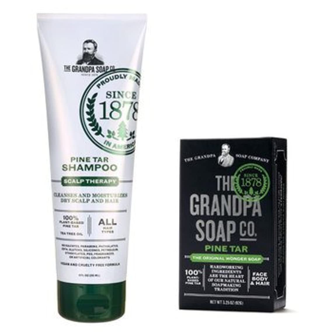 南東促進するアウター松やに石鹸&シャンプーセット【グランパ?パインタール】 自然派ソープ 120g/237ml  Grandpa's Soap Pine Tar