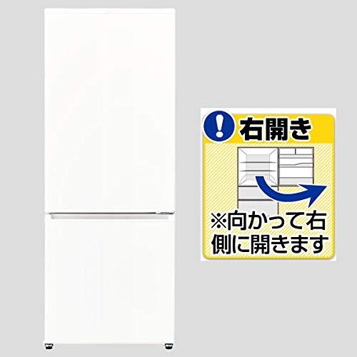 アクア『冷蔵庫(AQR-20J-W)』