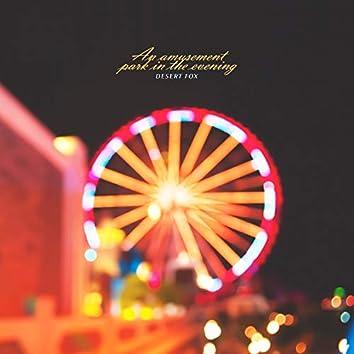An Amusement Park In The Evening