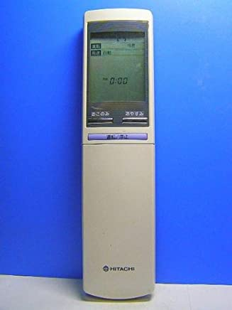 日立 エアコンリモコン RAR-3Z