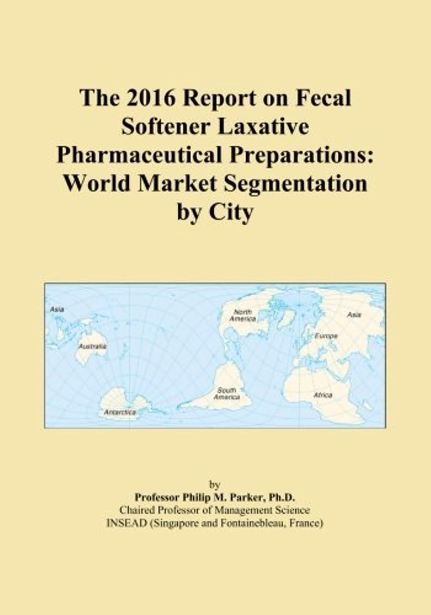 シンク闘争アドバンテージThe 2016 Report on Fecal Softener Laxative Pharmaceutical Preparations: World Market Segmentation by City