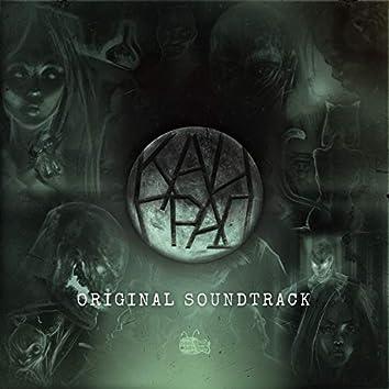 Кайград Official Soundtracks Part I