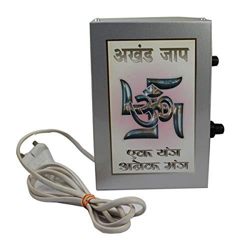 Amazing India Online 40 in 1 Mantra Chanting Metallbox und göttliche Stimme, Akhand Jap Religiöser, spiritueller Devotionaler Song Player