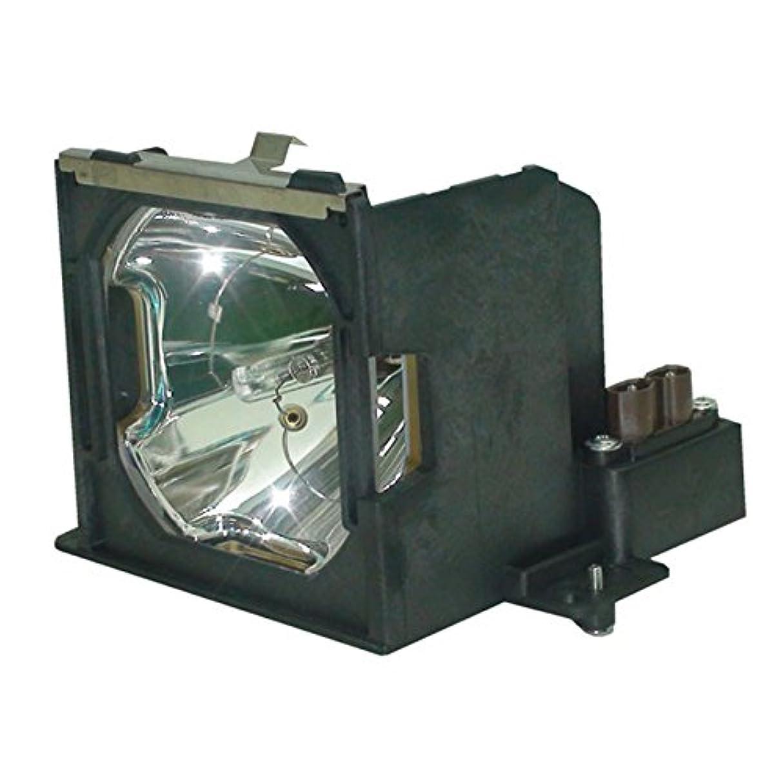 考古学飲食店フェッチInfocus DP-8400X アセンブリランプ 内側にプロジェクター電球付き