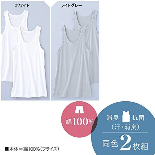 『[セシール] 男の綿100% 消臭・抗菌 ランニング(2枚組セット) KO-860』の4枚目の画像