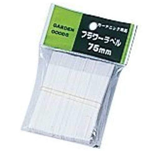 ヤマト フラワーラベル(100枚入) 7.5CM