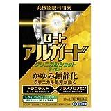 【第2類医薬品】ロートアルガードクリニカルショットm 13mLx3 ※セルフメディケーション税制対象商品