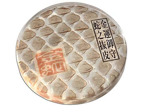 KIN-HEBI Piel de Serpiente Real, Good Luck Pocket Token, Talismán Tradicional japonés, 3,2 cm (estándar)