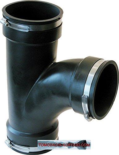 Rubber T-stuk – flexibele Ypsilon, 3-weg – Flexfitting voor een rechte en een buisaansluiting van 90 graden, rubber fitting van PVC elastomeer voor de vijverbuis, het inbouwen van pompen, reparatie of sanering van lekke buizen in het huishouden, tuin en bij de coiteiver, flexibel rubber – T-stuk – Selecteer de gewenste maat hieronder. 110mm zwart