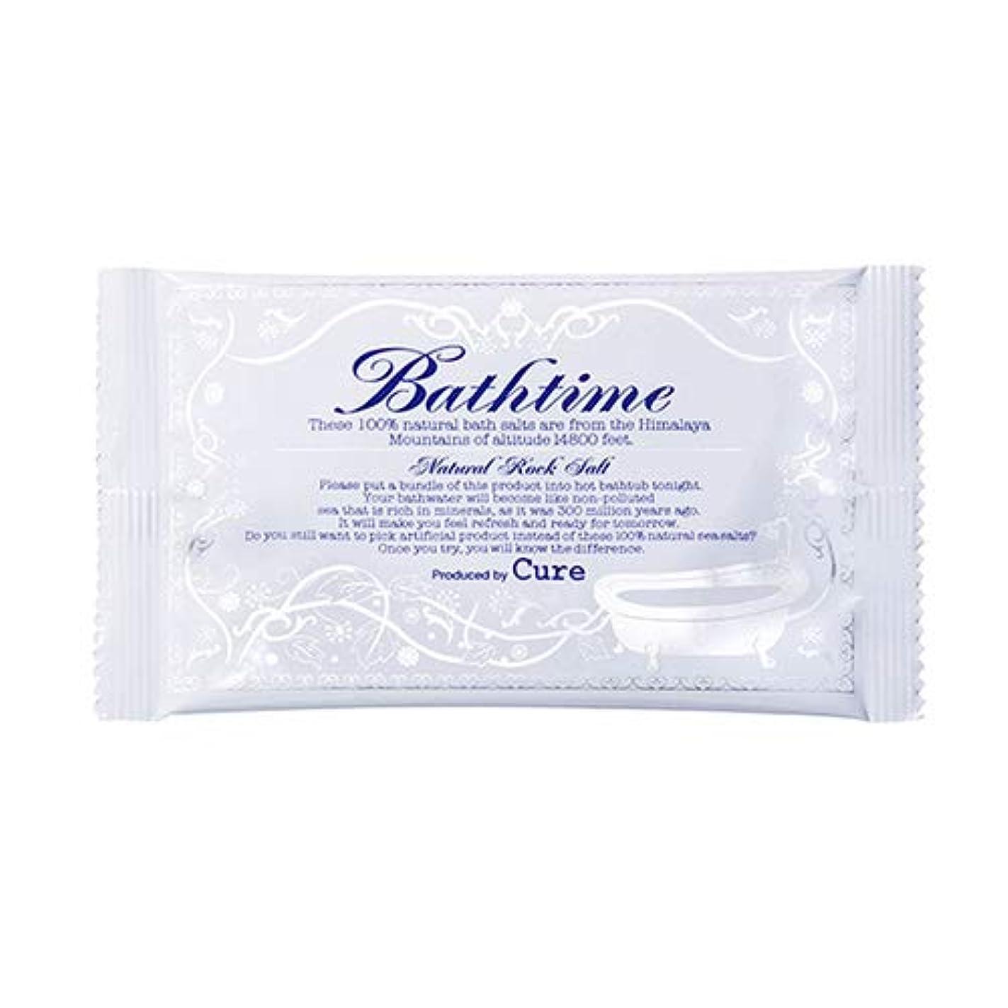 見出し洗練されたホーンバスタイム (20g) Cure 温浴系バスソルト 入浴剤