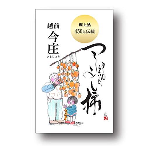 杉休:「越前今庄つるし柿3L [10個](金印化粧箱)柿繩付」