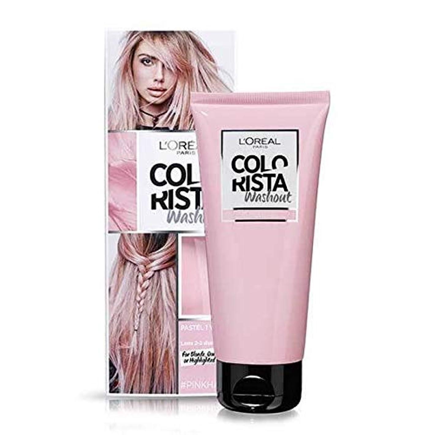 パトロール発掘する油[Colorista] Colorista洗い出しピンク半永久染毛剤 - Colorista Washout Pink Semi-Permanent Hair Dye [並行輸入品]