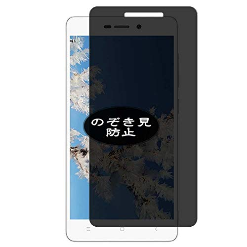 VacFun Anti Espia Protector de Pantalla, compatible con Xiaomi Redmi 3s, Screen Protector Filtro de Privacidad Protectora(Not Cristal Templado) NEW Version