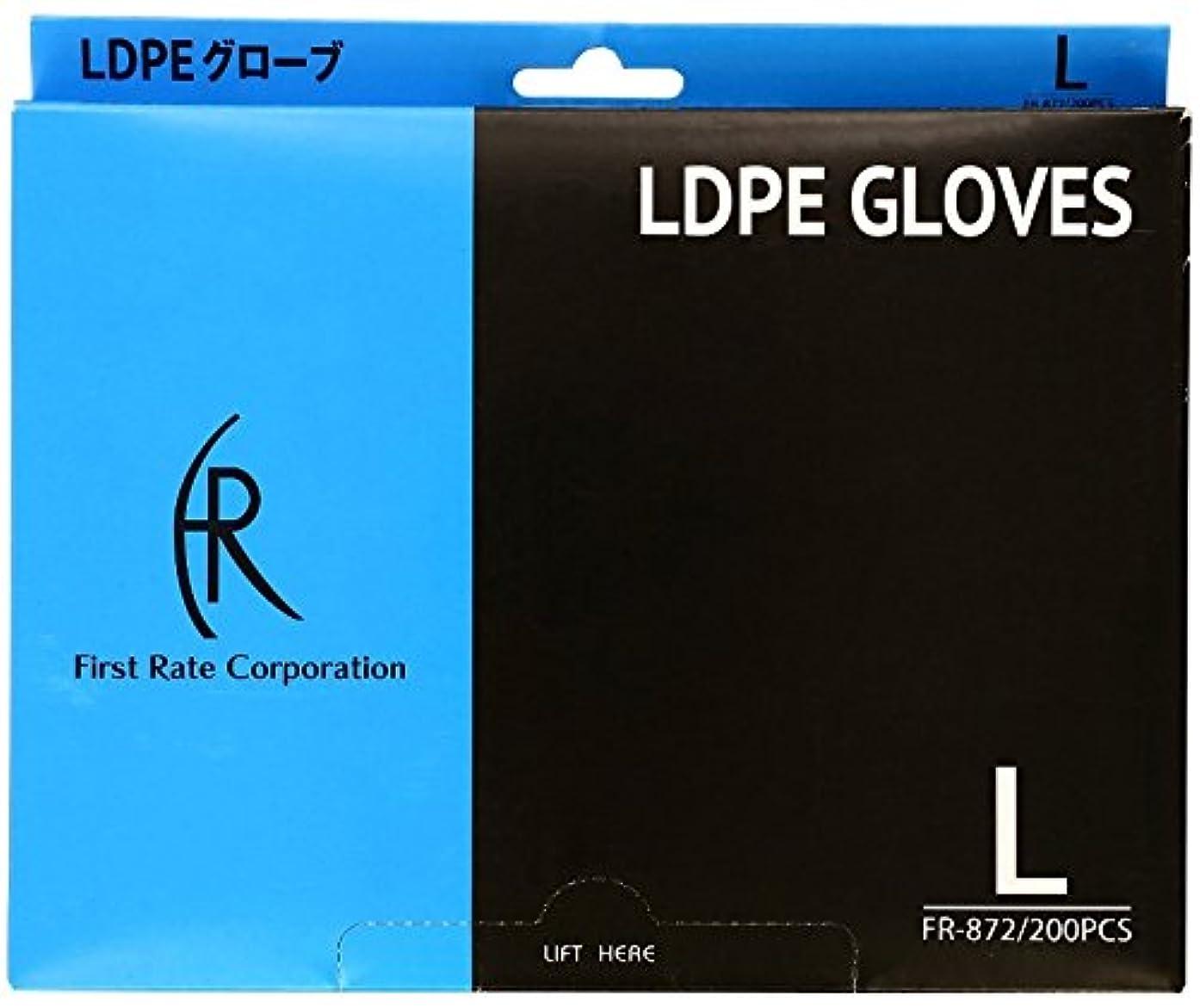 休み誇大妄想改修するファーストレイト LDPEグローブ FR-872 L クリアー 200枚入り 5箱セット
